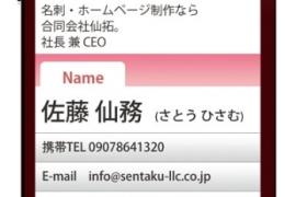 namecard_a36