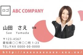 namecard_a37