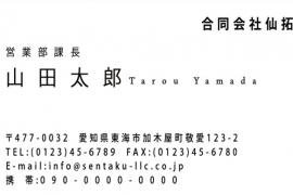 namecard_y07